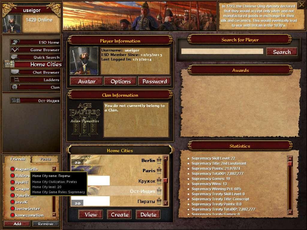 Новые державы в ESO - Age of Empires 3 / Эпоха империй 3